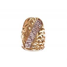 Zlatý masivní prsten bez kamenů AU0201 - celozlatý